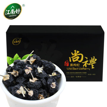 black goji berry/Wild Black Wolfberry 200g